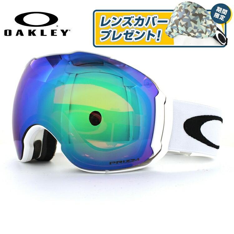 オークリー ゴーグル エアブレイク XL プリズム ミラーレンズ レギュラーフィット OAKLEY AIRBRAKE XL OO7071-09 スキーゴーグル スノーボードゴーグル スノボ