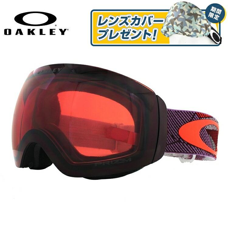 オークリー ゴーグル フライトデッキXM プリズム アジアンフィット OAKLEY FLIGHT DECK XM OO7079-23 メンズ レディース スキー スノーボード
