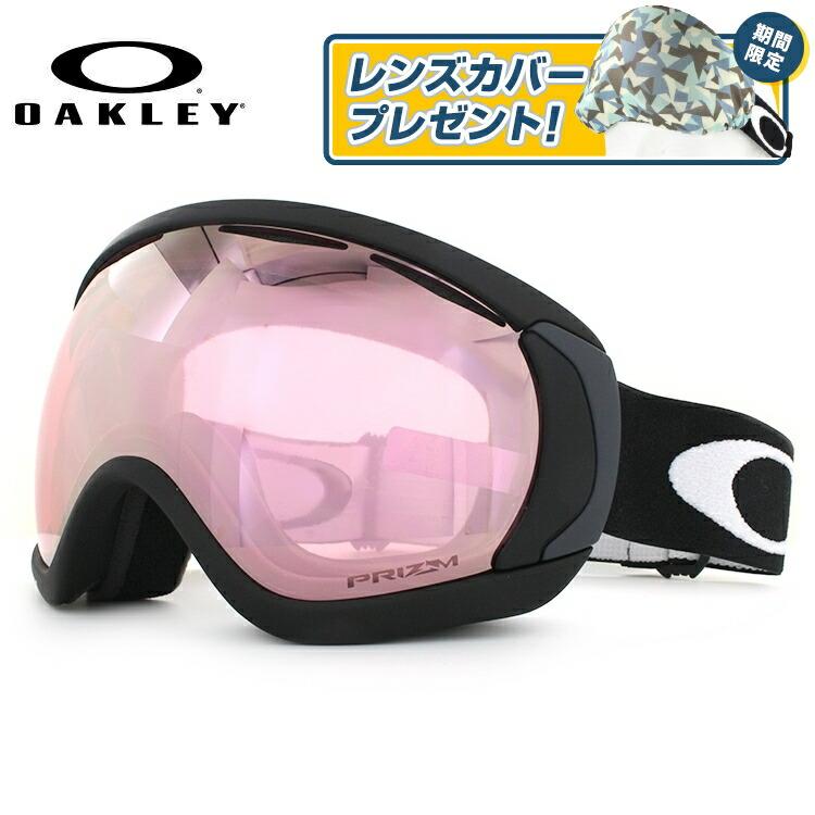 オークリー ゴーグル キャノピー プリズム ミラーレンズ アジアンフィット OAKLEY CANOPY OO7081-29 メンズ レディース スキー スノーボード