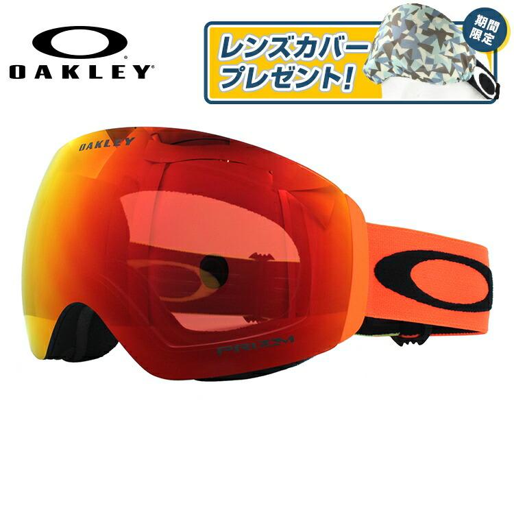 オークリー ゴーグル 限定モデル フライトデッキ XM プリズム ミラーレンズ アジアンフィット OAKLEY FLIGHT DECK XM OO7079-21 シグネチャー メンズ レディース スキー スノーボード