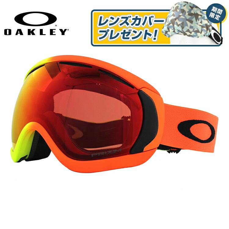 オークリー ゴーグル 限定モデル キャノピー プリズム ミラーレンズ アジアンフィット OAKLEY CANOPY OO7081-23 シグネチャー メンズ レディース スキー スノーボード