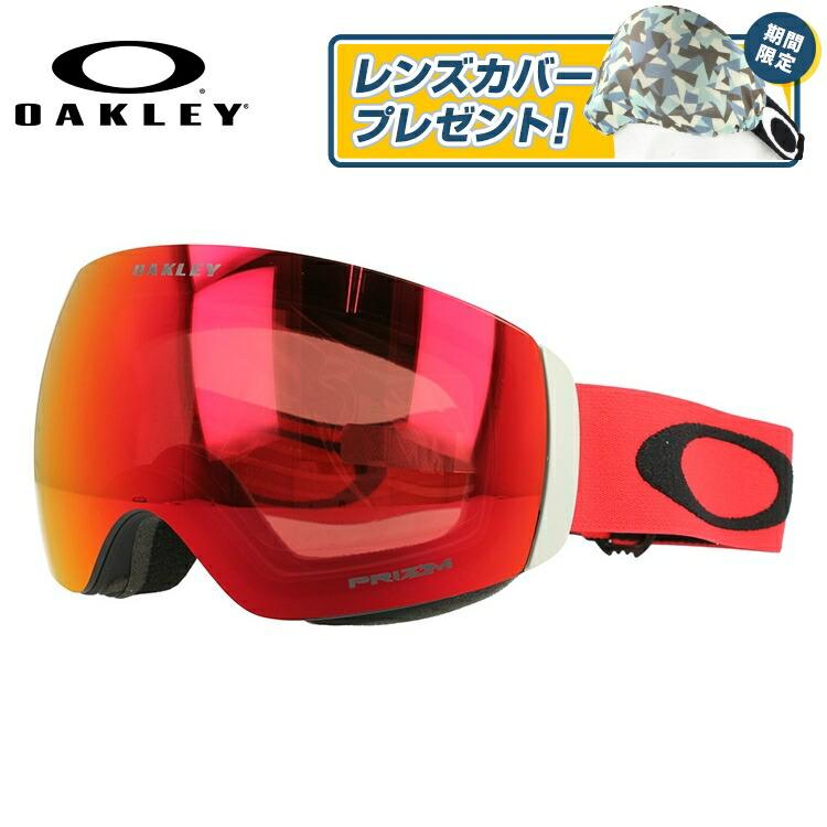 オークリー ゴーグル フライトデッキ XM プリズム ミラーレンズ レギュラーフィット OAKLEY FLIGHT DECK XM OO7064-81 ユニセックス メンズ レディース スキーゴーグル スノーボードゴーグル スノボ