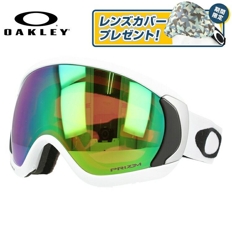 オークリー ゴーグル キャノピー プリズム ミラーレンズ レギュラーフィット OAKLEY CANOPY OO7047-65 ユニセックス メンズ レディース スキーゴーグル スノーボードゴーグル スノボ