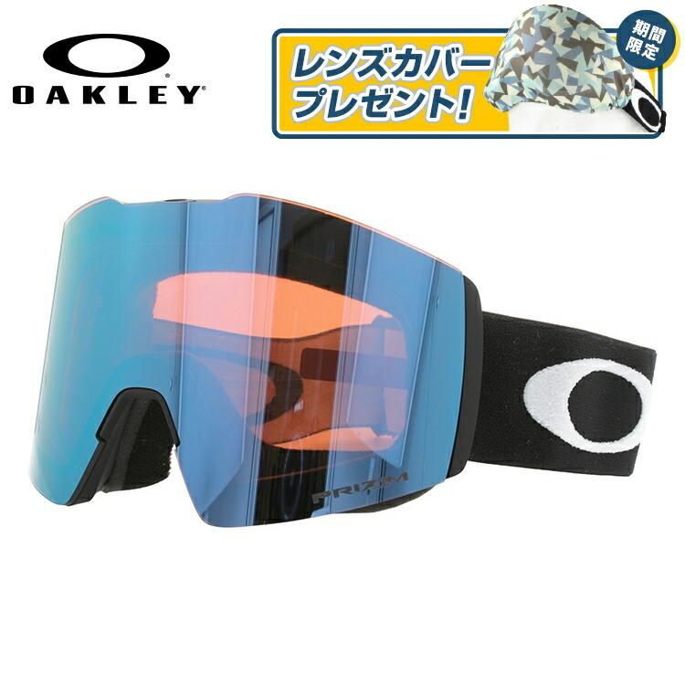 オークリー ゴーグル フォールライン XL プリズム ミラーレンズ レギュラーフィット OAKLEY FALL LINE XL OO7099-03 ユニセックス メンズ レディース スキーゴーグル スノーボードゴーグル スノボ