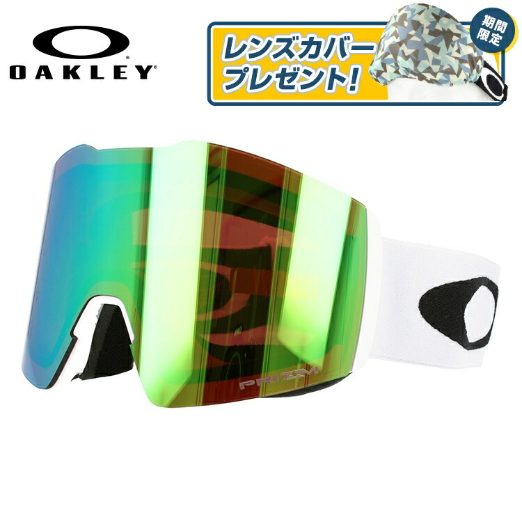 オークリー ゴーグル フォールライン XL プリズム ミラーレンズ レギュラーフィット OAKLEY FALL LINE XL OO7099-08 ユニセックス メンズ レディース スキーゴーグル スノーボードゴーグル スノボ