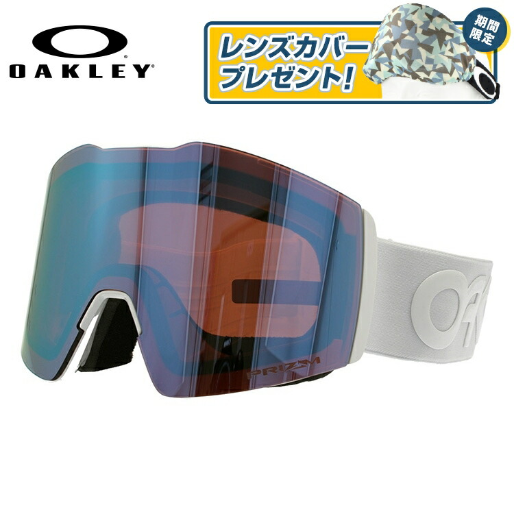 オークリー ゴーグル フォールライン XL プリズム ミラーレンズ レギュラーフィット OAKLEY FALL LINE XL OO7099-11 シグネチャー ユニセックス メンズ レディース スキーゴーグル スノーボードゴーグル スノボ