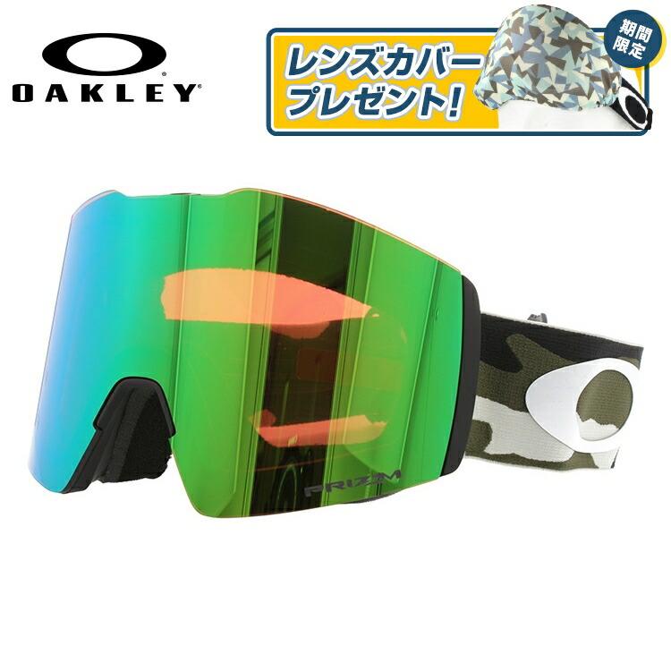 オークリー ゴーグル フォールライン XL プリズム ミラーレンズ レギュラーフィット OAKLEY FALL LINE XL OO7099-12 ユニセックス メンズ レディース スキーゴーグル スノーボードゴーグル スノボ