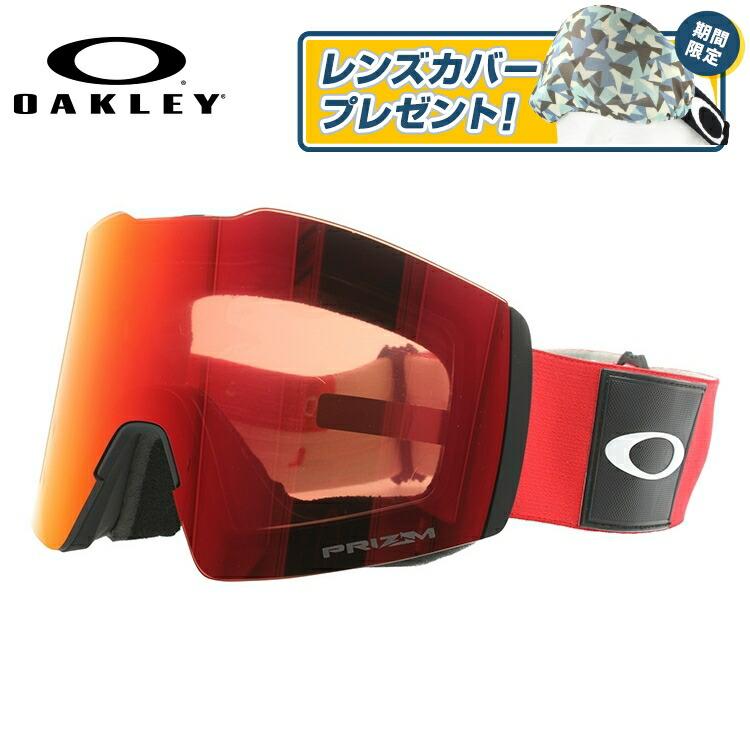 オークリー ゴーグル フォールライン XL プリズム ミラーレンズ レギュラーフィット OAKLEY FALL LINE XL OO7099-13 ユニセックス メンズ レディース スキーゴーグル スノーボードゴーグル スノボ