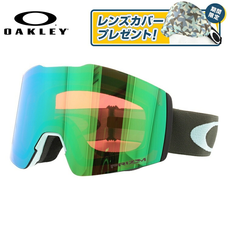 オークリー ゴーグル フォールライン XM プリズム ミラーレンズ レギュラーフィット OAKLEY FALL LINE XM OO7103-03 ユニセックス メンズ レディース スキーゴーグル スノーボードゴーグル スノボ
