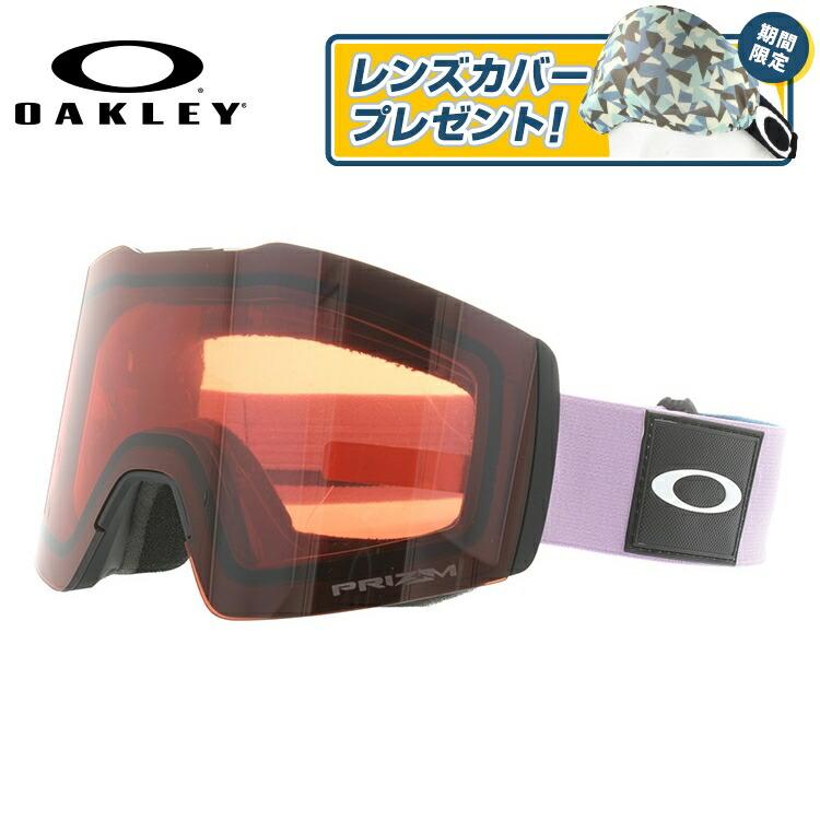 オークリー ゴーグル フォールライン XM プリズム レギュラーフィット OAKLEY FALL LINE XM OO7103-04 ユニセックス メンズ レディース スキーゴーグル スノーボードゴーグル スノボ