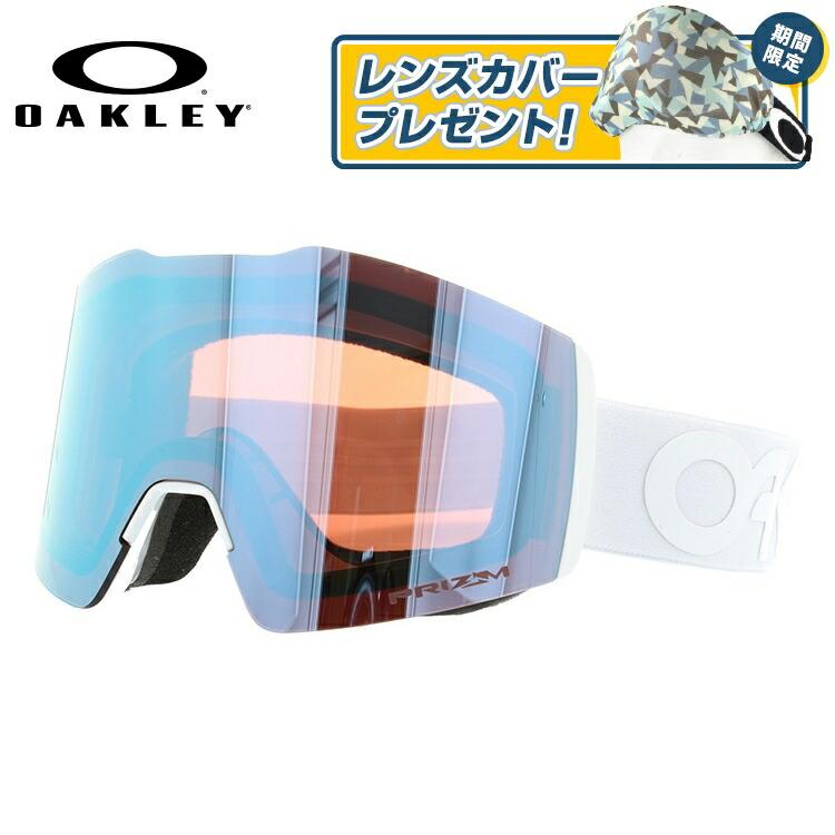 オークリー ゴーグル フォールライン XM プリズム ミラーレンズ レギュラーフィット OAKLEY FALL LINE XM OO7103-06 シグネチャー ユニセックス メンズ レディース スキーゴーグル スノーボードゴーグル スノボ