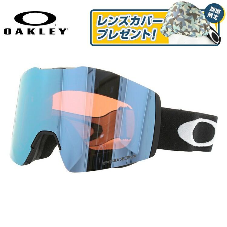 オークリー ゴーグル フォールライン XM プリズム ミラーレンズ レギュラーフィット OAKLEY FALL LINE XM OO7103-12 ユニセックス メンズ レディース スキーゴーグル スノーボードゴーグル スノボ
