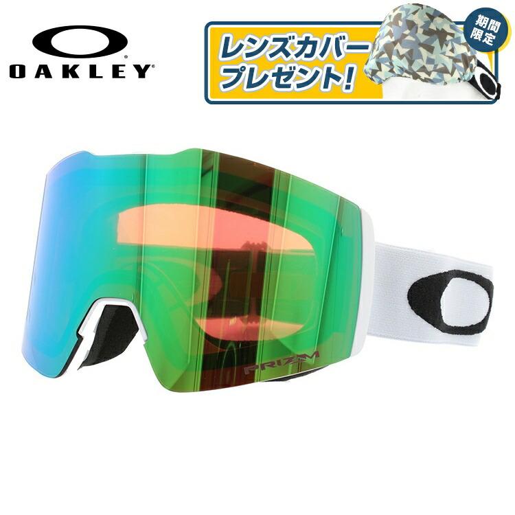 オークリー ゴーグル フォールライン XM プリズム ミラーレンズ レギュラーフィット OAKLEY FALL LINE XM OO7103-15 ユニセックス メンズ レディース スキーゴーグル スノーボードゴーグル スノボ