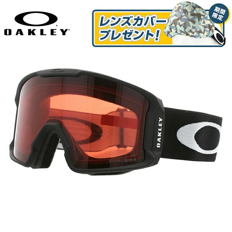 オークリー ゴーグル ラインマイナー プリズム レギュラーフィット OAKLEY LINE MINER OO7070-05 ユニセックス メンズ レディース スキーゴーグル スノーボードゴーグル スノボ