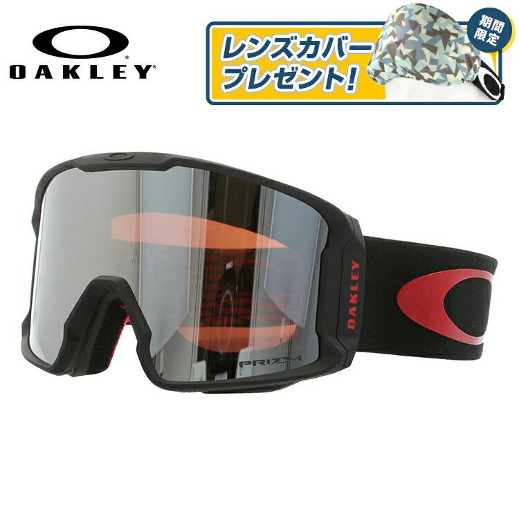 オークリー ゴーグル ラインマイナー プリズム ミラーレンズ レギュラーフィット OAKLEY LINE MINER OO7070-41 シグネチャー ユニセックス メンズ レディース スキーゴーグル スノーボードゴーグル スノボ