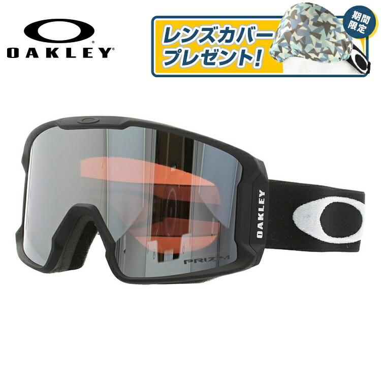 オークリー ゴーグル ラインマイナー XM プリズム ミラーレンズ レギュラーフィット OAKLEY LINE MINER XM OO7093-02 ユニセックス メンズ レディース スキーゴーグル スノーボードゴーグル スノボ