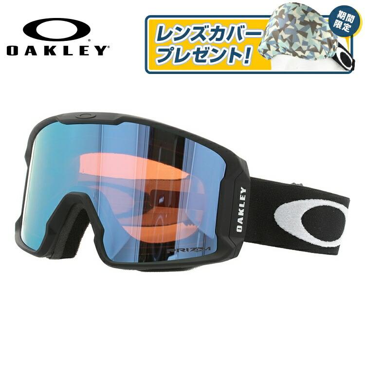 オークリー ゴーグル ラインマイナー XM プリズム ミラーレンズ レギュラーフィット OAKLEY LINE MINER XM OO7093-03 ユニセックス メンズ レディース スキーゴーグル スノーボードゴーグル スノボ