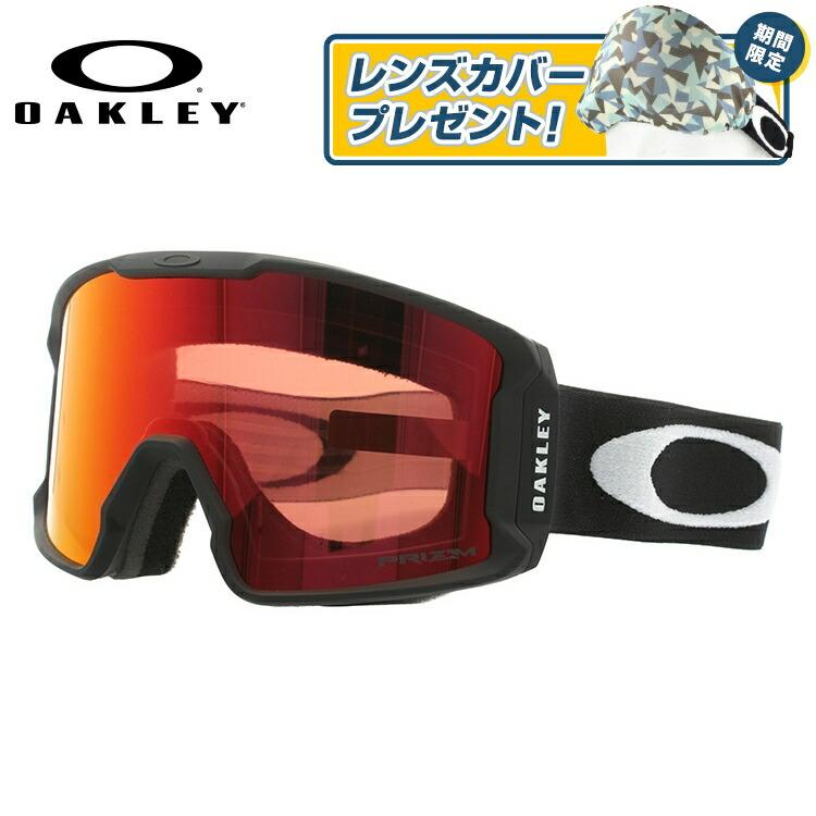 オークリー ゴーグル ラインマイナー XM プリズム ミラーレンズ レギュラーフィット OAKLEY LINE MINER XM OO7093-04 ユニセックス メンズ レディース スキーゴーグル スノーボードゴーグル スノボ