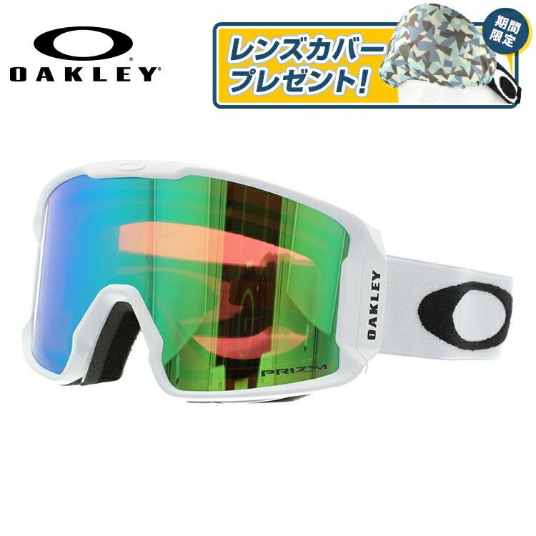 オークリー ゴーグル ラインマイナー XM プリズム ミラーレンズ レギュラーフィット OAKLEY LINE MINER XM OO7093-08 ユニセックス メンズ レディース スキーゴーグル スノーボードゴーグル スノボ