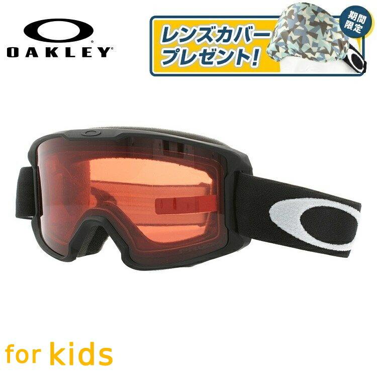 オークリー ゴーグル ラインマイナー ユース プリズム レギュラーフィット OAKLEY LINE MINER YOUTH OO7095-04 キッズ ジュニア ユース レディース スキーゴーグル スノーボードゴーグル スノボ