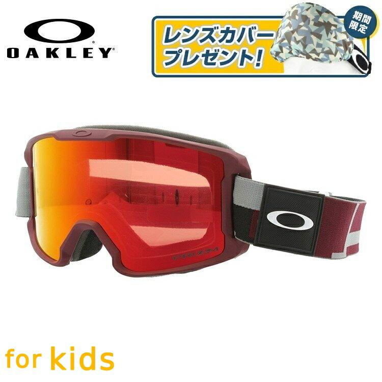 オークリー ゴーグル ラインマイナー ユース プリズム ミラーレンズ レギュラーフィット OAKLEY LINE MINER YOUTH OO7095-18 キッズ ジュニア ユース レディース スキーゴーグル スノーボードゴーグル スノボ