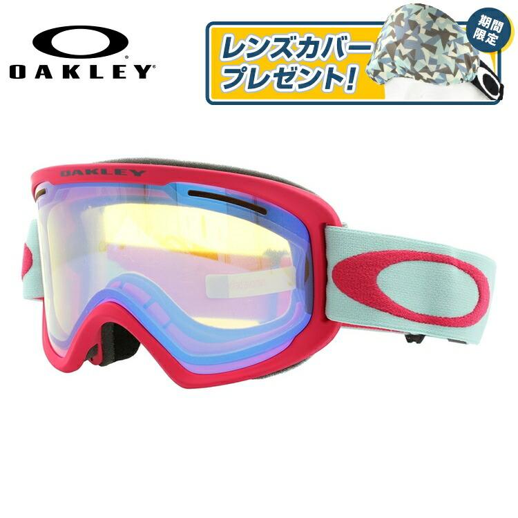オークリー ゴーグル O フレーム プロ 2.0 XM ミラーレンズ アジアンフィット OAKLEY O Frame 2.0 PRO XM OO7113A-07 ユニセックス メンズ レディース スキーゴーグル スノーボードゴーグル スノボ
