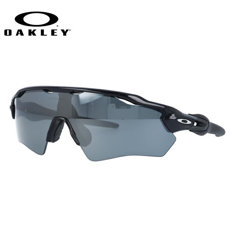 国内正規 保証書付 オークリー 子供用サングラス レーダーEV XSパス RADAR EV XS PATH OAKLEY レギュラーフィット(USフィット) ミラーレンズ 偏光レンズ キッズ OJ9001-0731 UVカット