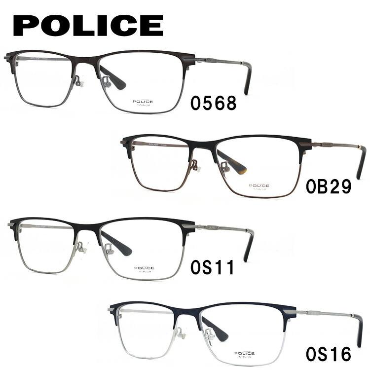 ポリス 眼鏡 伊達メガネ POLICE VPL612J 52サイズ 国内正規品 ウェリントン
