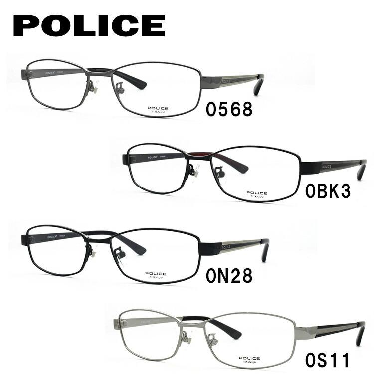 ポリス POLICE メガネ フレーム 眼鏡 度付き 度なし 伊達 VPL754J 全4カラー 53サイズ スクエア型 UVカット 紫外線 【国内正規品】