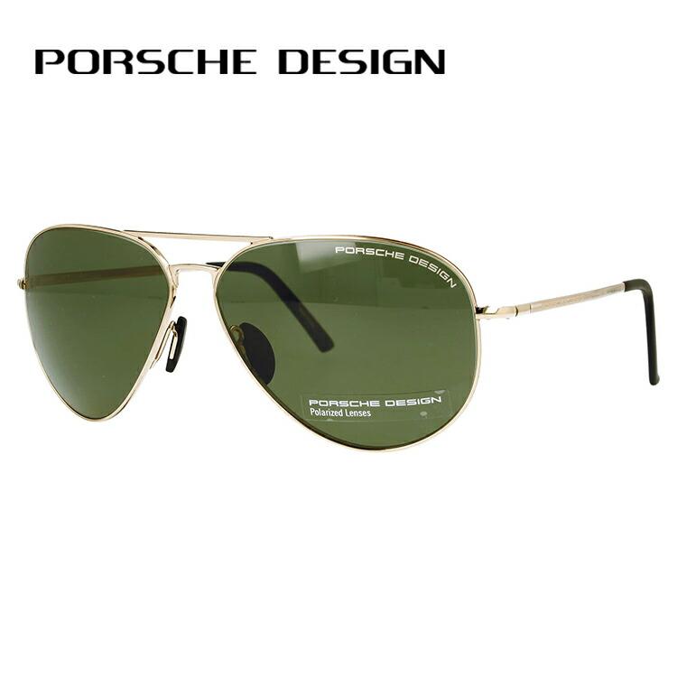 ポルシェデザイン サングラス 偏光サングラス PORSCHE DESIGN P8508-A 62サイズ 国内正規品 ティアドロップ(ダブルブリッジ) メンズ レディース UVカット
