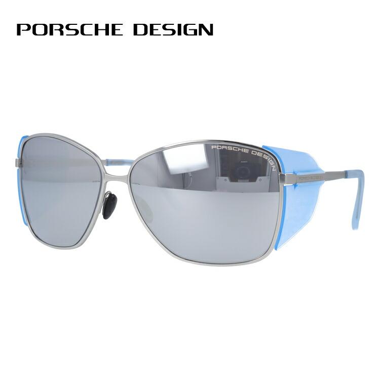 ポルシェデザイン サングラス ミラーレンズ PORSCHE DESIGN P8599-B 63サイズ 国内正規品 バタフライ メンズ UVカット 度付対応