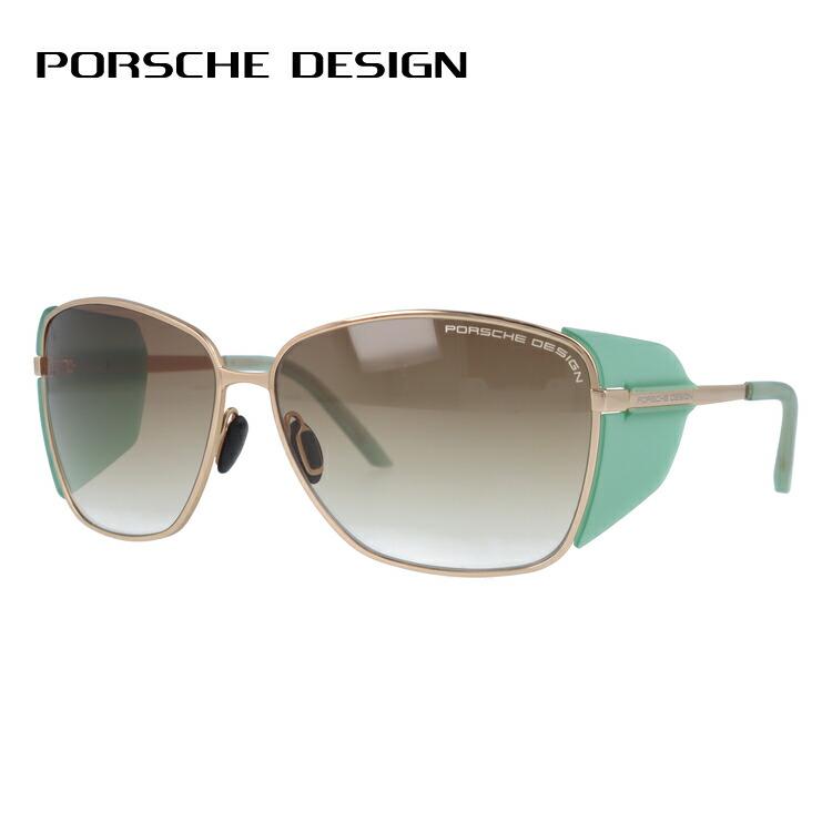 ポルシェデザイン サングラス PORSCHE DESIGN P8599-C 63サイズ 国内正規品 バタフライ メンズ レディース UVカット