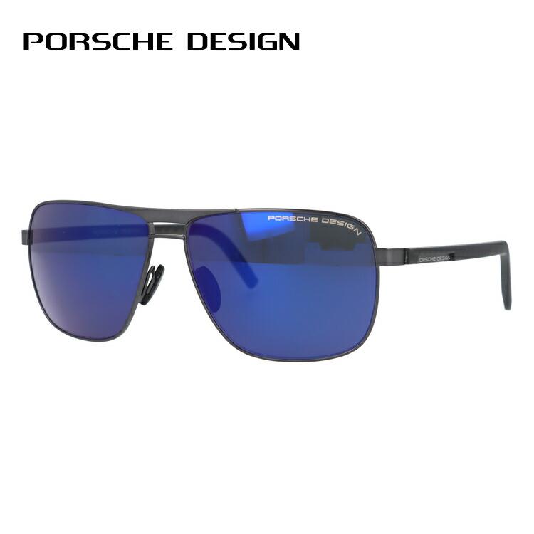 ポルシェデザイン サングラス ミラーレンズ PORSCHE DESIGN P8639-C 62サイズ 国内正規品 ティアドロップ(ダブルブリッジ) メンズ レディース