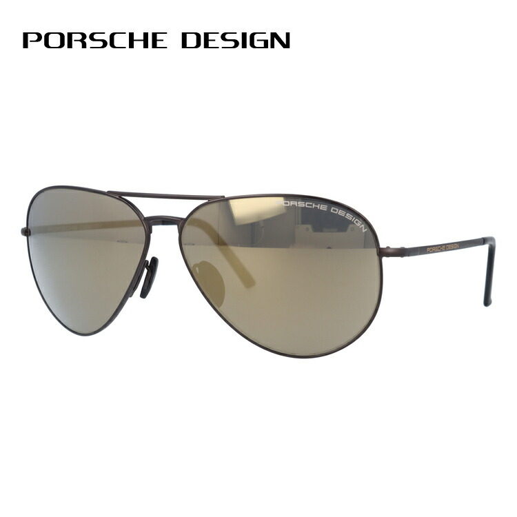 【史上最も激安】 ポルシェデザイン サングラス ミラーレンズ PORSCHE DESIGN PORSCHE P8508-O 62サイズ 国内正規品 UVカット 国内正規品 ティアドロップ メンズ レディース UVカット, mamas store:5fb34daf --- travelself.eu