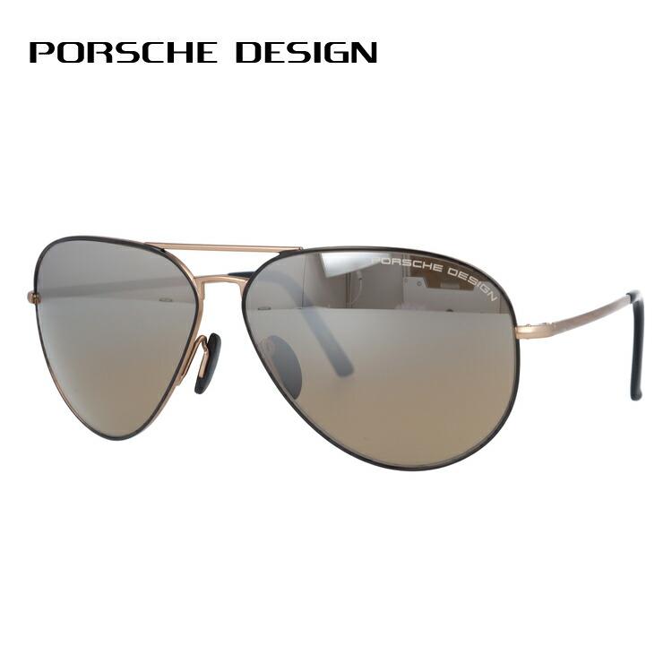 ポルシェデザイン サングラス PORSCHE DESIGN P8508-S 62サイズ ティアドロップ ユニセックス メンズ レディース