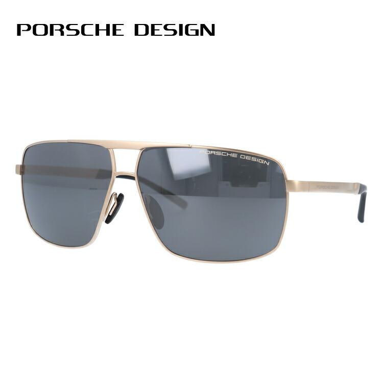 ポルシェデザイン サングラス ミラーレンズ PORSCHE DESIGN P8658-C 64サイズ ウェリントン ユニセックス メンズ レディース