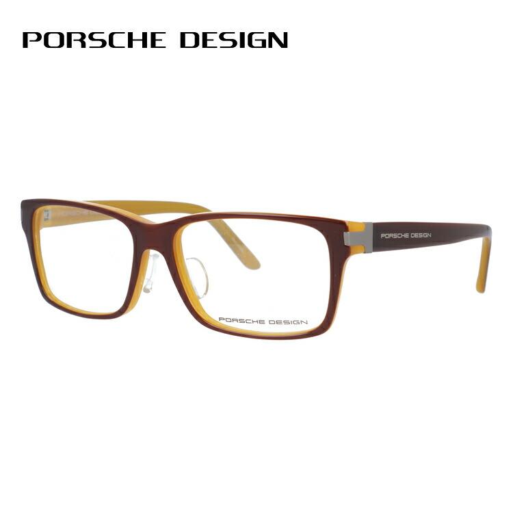 ポルシェデザイン 伊達メガネ 眼鏡 アジアンフィット PORSCHE DESIGN P8249-C 54サイズ 国内正規品 スクエア メンズ レディース