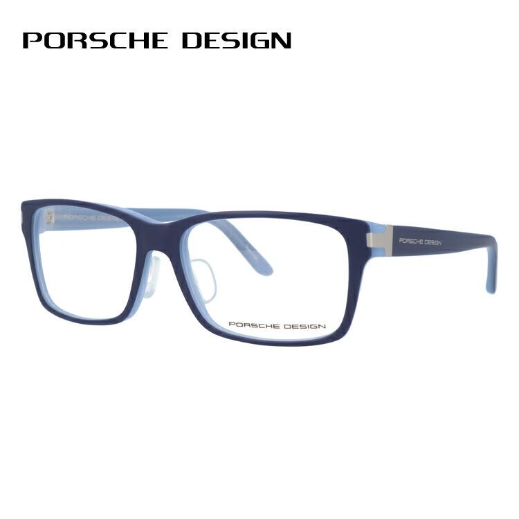 ポルシェデザイン 伊達メガネ 眼鏡 アジアンフィット PORSCHE DESIGN P8249-D 54サイズ 国内正規品 スクエア メンズ レディース