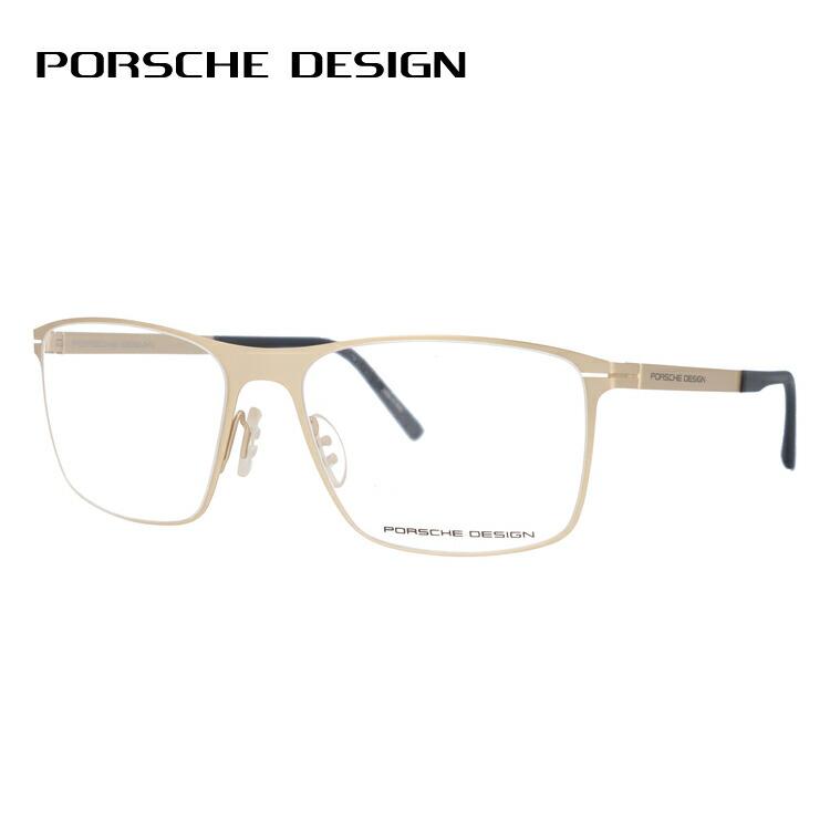 メガネ 度付き 度なし 伊達メガネ カラーレンズ 眼鏡 ポルシェデザイン PORSCHE DESIGN P8256-B 57サイズ スクエア メンズ レディース レンズセット UVカット 紫外線 サングラス