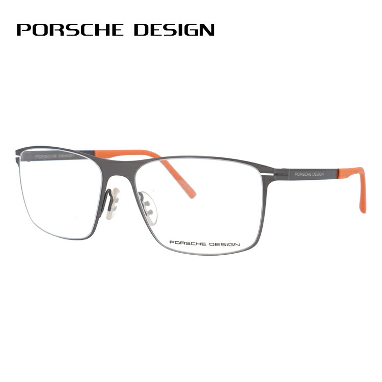 ポルシェデザイン 伊達メガネ 眼鏡 PORSCHE DESIGN P8256-C 55サイズ 国内正規品 スクエア メンズ レディース