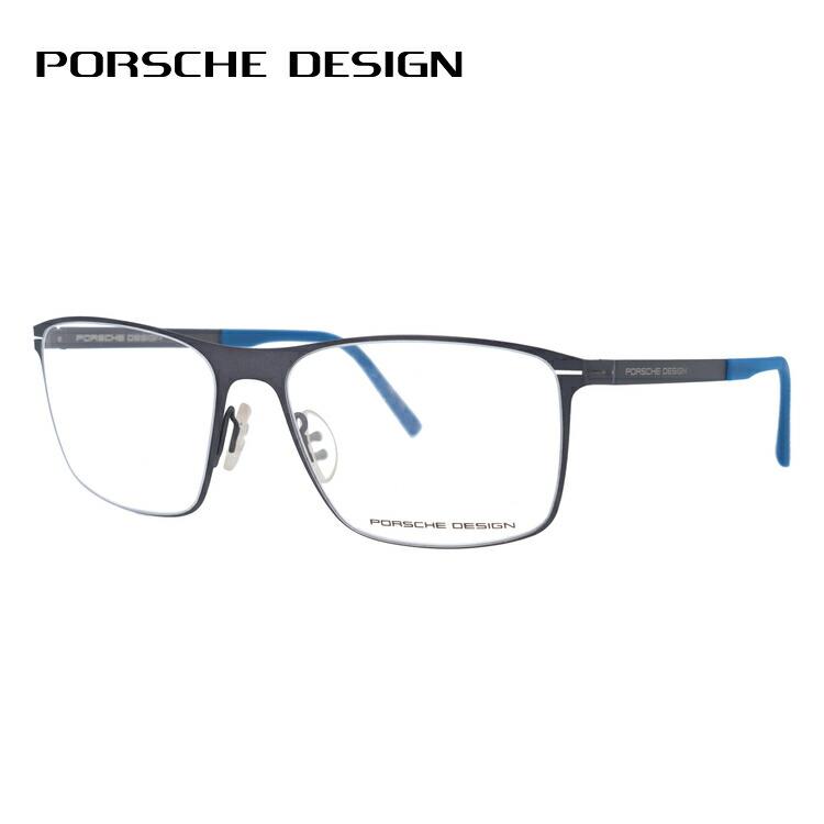 ポルシェデザイン PORSCHE DESIGN メガネ フレーム 眼鏡 度付き 度なし 伊達 P8256-D 57サイズ スクエア型 UVカット 紫外線 【国内正規品】