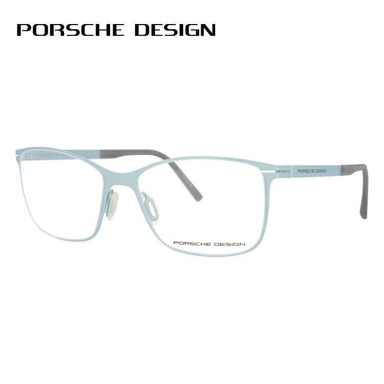 ポルシェデザイン PORSCHE DESIGN メガネ フレーム 眼鏡 度付き 度なし 伊達 P8262-B 54サイズ スクエア型 UVカット 紫外線 【国内正規品】