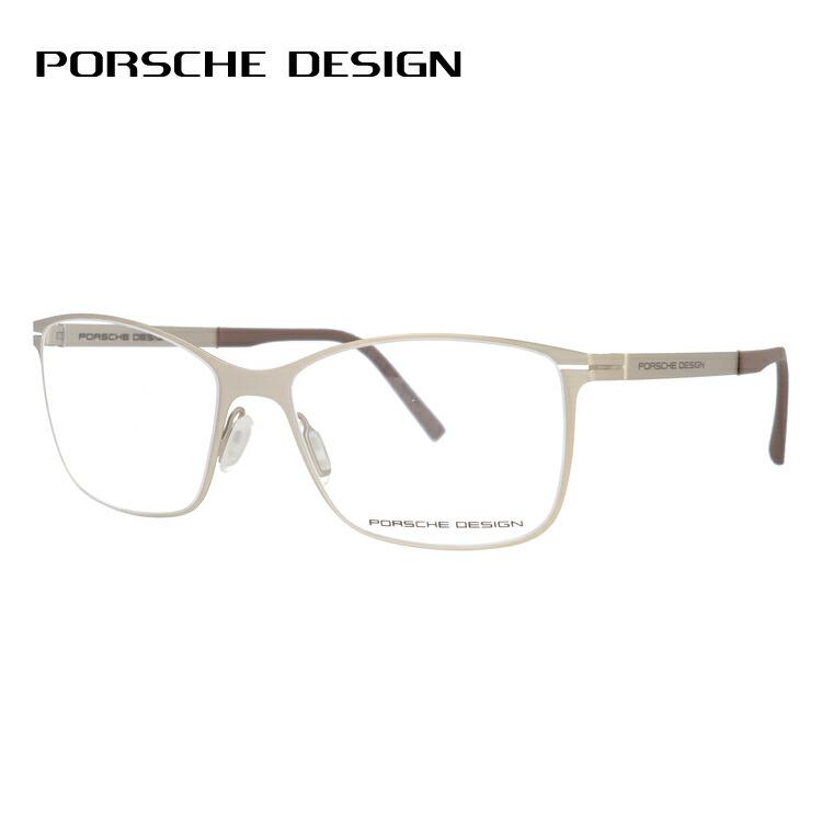 ポルシェデザイン 伊達メガネ 眼鏡 PORSCHE DESIGN P8262-C 54サイズ 国内正規品 スクエア メンズ レディース