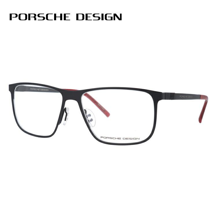 ポルシェデザイン PORSCHE DESIGN メガネ フレーム 眼鏡 度付き 度なし 伊達 P8276-A 57サイズ スクエア型 UVカット 紫外線 【国内正規品】