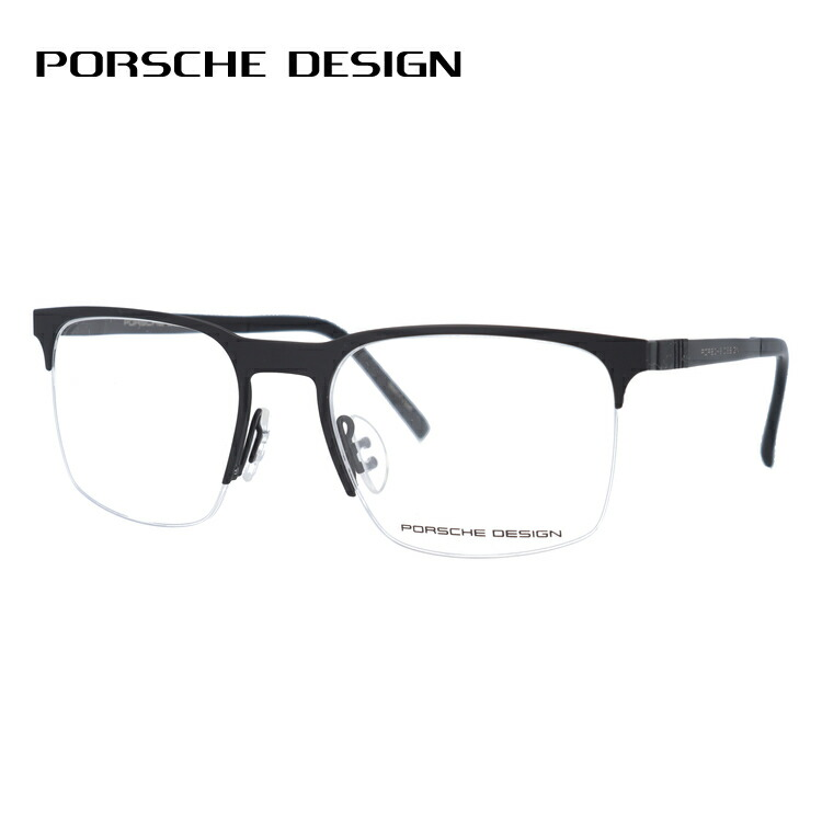 ポルシェデザイン 伊達メガネ 眼鏡 PORSCHE DESIGN P8277-A 54サイズ 国内正規品 ブロー メンズ レディース