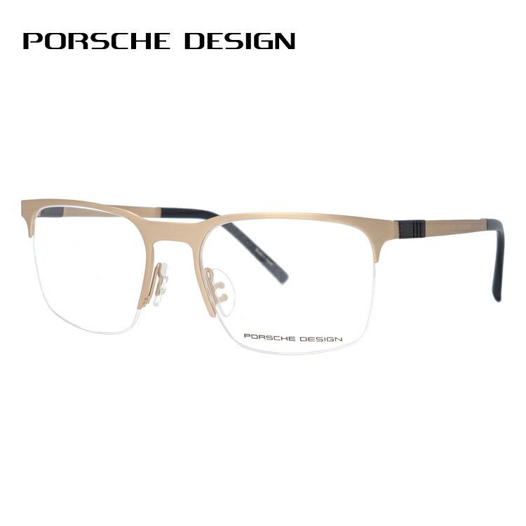 ポルシェデザイン 伊達メガネ 眼鏡 PORSCHE DESIGN P8277-C 54サイズ ブロー型 【国内正規品】