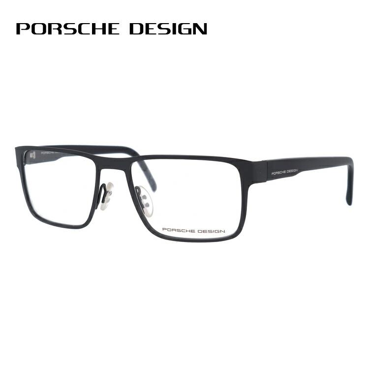 ポルシェデザイン PORSCHE DESIGN メガネ フレーム 眼鏡 度付き 度なし 伊達 P8292-A 54サイズ スクエア型 UVカット 紫外線 【国内正規品】