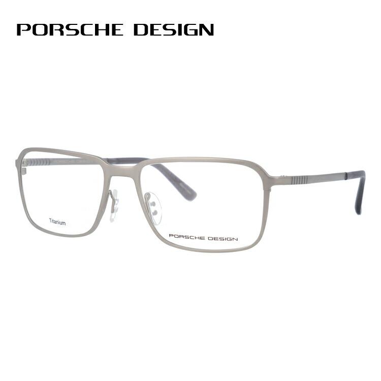 ポルシェデザイン 伊達メガネ 眼鏡 PORSCHE DESIGN P8293-B 55サイズ 国内正規品 スクエア メンズ レディース