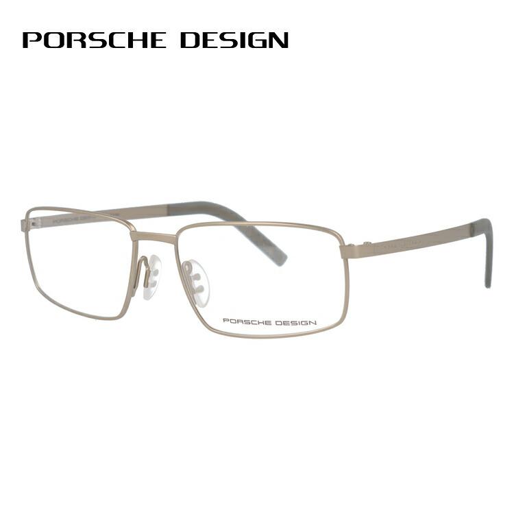 ポルシェデザイン 伊達メガネ 眼鏡 PORSCHE DESIGN P8314-D 55サイズ 国内正規品 スクエア メンズ レディース