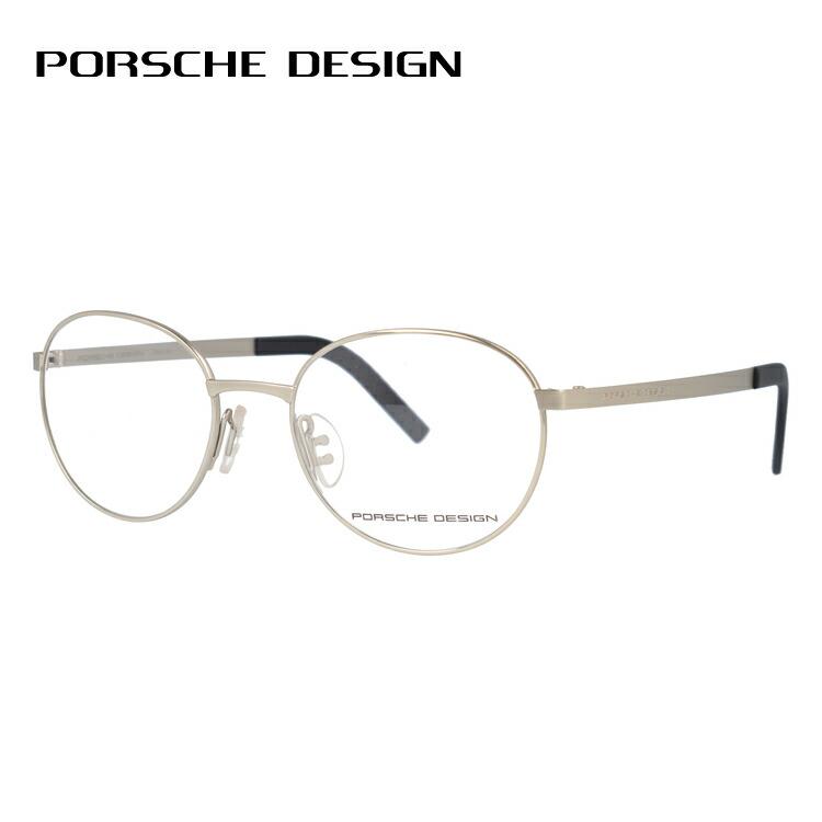 メガネ 度付き 度なし 伊達メガネ カラーレンズ 眼鏡 ポルシェデザイン PORSCHE DESIGN P8315-C 52サイズ ラウンド メンズ レディース レンズセット UVカット 紫外線 サングラス